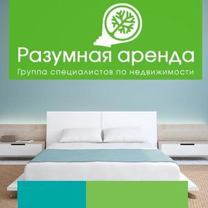Аренда квартир и офисов Камского Устья