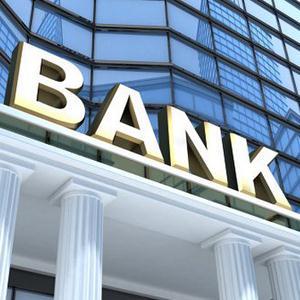 Банки Камского Устья