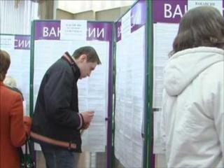 Центры занятости Камского Устья