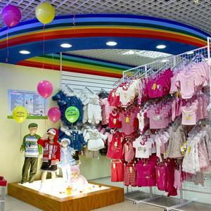 Детские магазины Камского Устья
