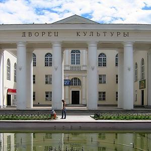 Дворцы и дома культуры Камского Устья