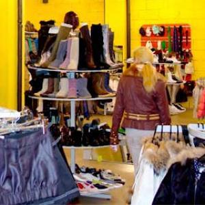 Магазины одежды и обуви Камского Устья