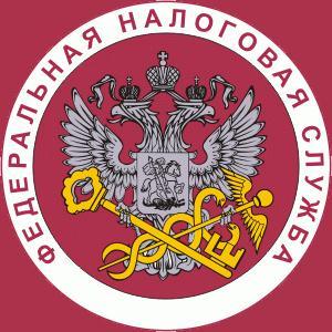 Налоговые инспекции, службы Камского Устья