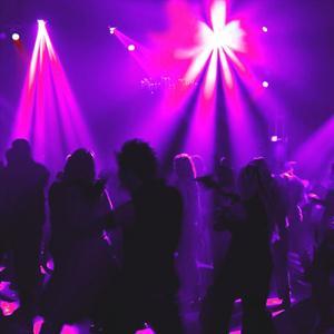 Ночные клубы Камского Устья