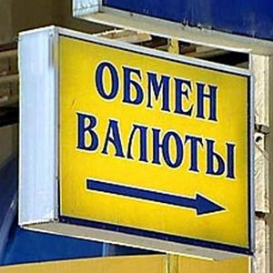 Обмен валют Камского Устья