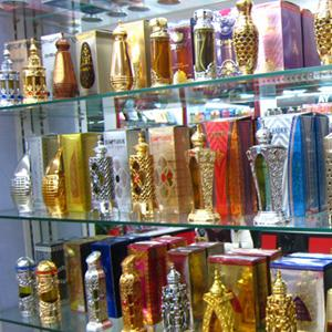 Парфюмерные магазины Камского Устья