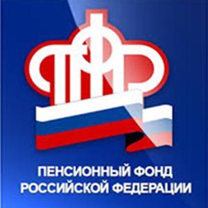 Пенсионные фонды Камского Устья