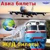 Авиа- и ж/д билеты в Камском Устье