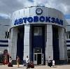 Автовокзалы в Камском Устье
