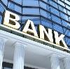 Банки в Камском Устье