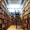Библиотеки в Камском Устье