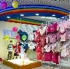 Детские магазины в Камском Устье