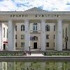 Дворцы и дома культуры в Камском Устье