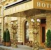 Гостиницы в Камском Устье