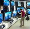 Магазины электроники в Камском Устье