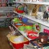 Магазины хозтоваров в Камском Устье