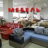 Магазины мебели в Камском Устье