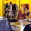 Магазины одежды и обуви в Камском Устье