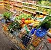 Магазины продуктов в Камском Устье