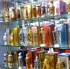 Парфюмерные магазины в Камском Устье