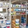 Строительные магазины в Камском Устье
