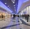 Торговые центры в Камском Устье